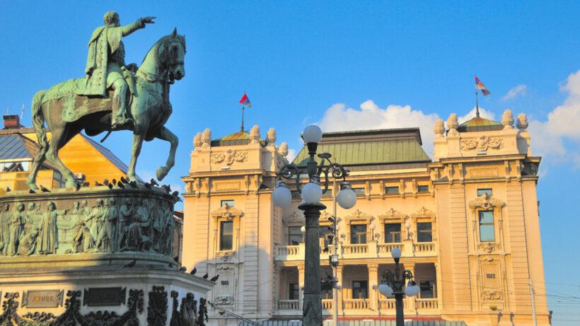 Teatri kombetar Beograd