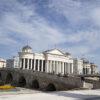 Ura e Vardarit Shkup