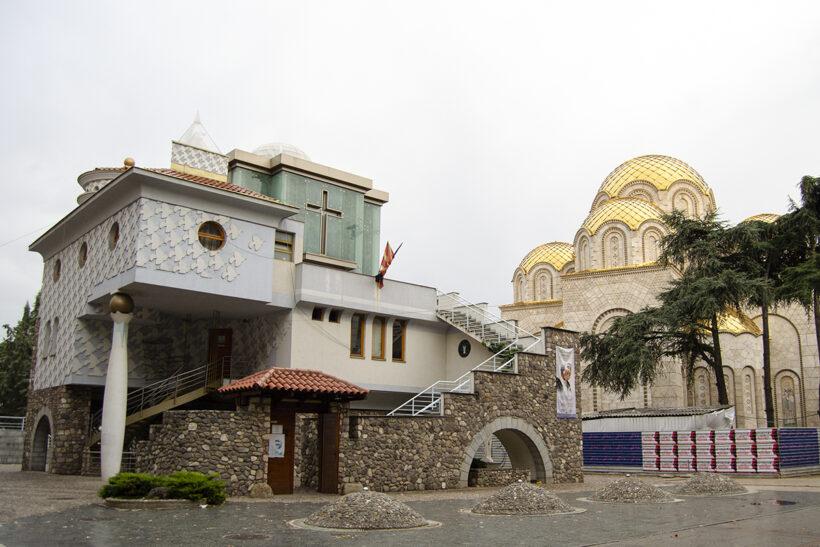 Shtepia e Nene Terezes Shkup