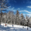 Qendra e Skijimit Kolashin