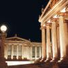 Athens_Academy_010_phto_YSkoulas